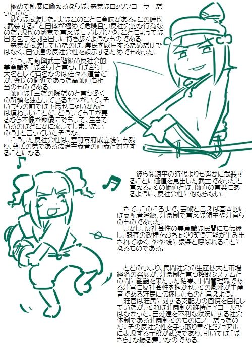history201008_03.jpg