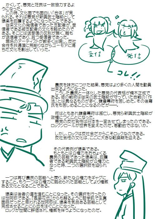 history201008_04v2.jpg