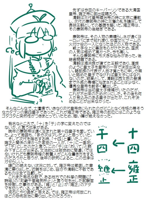history201009_02.jpg