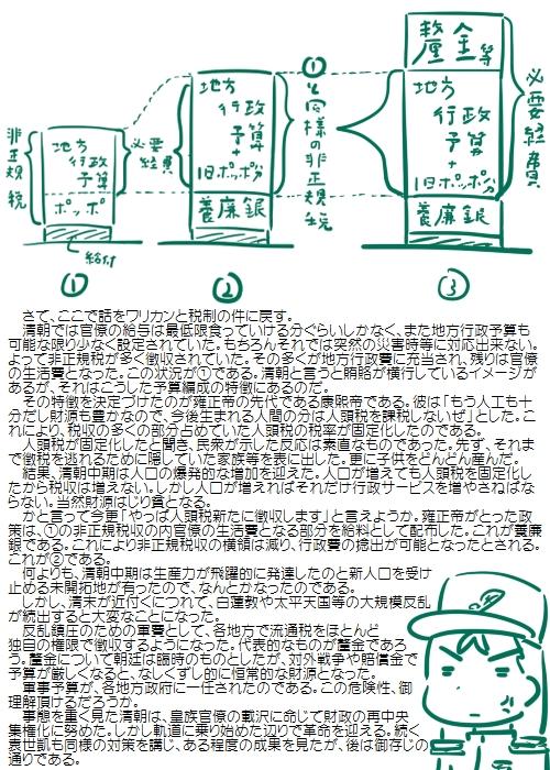 history201009_04.jpg