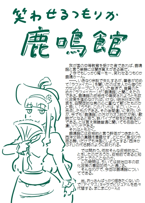 history201011_01.jpg