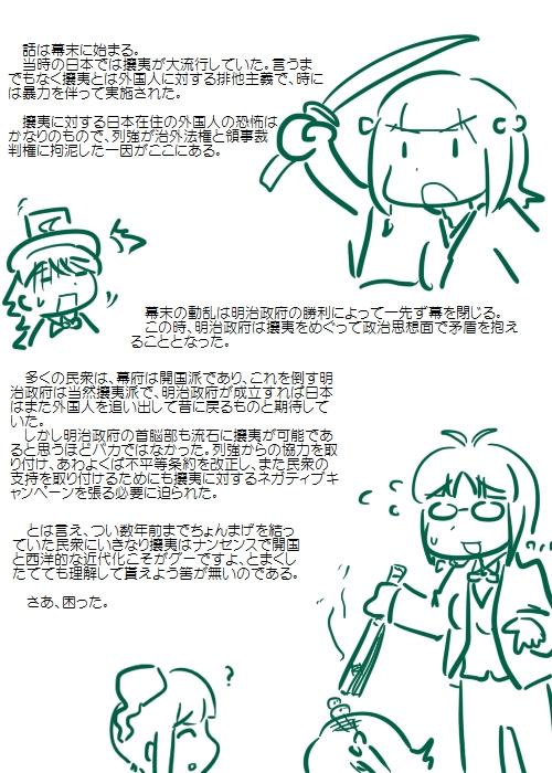 history201011_02.jpg
