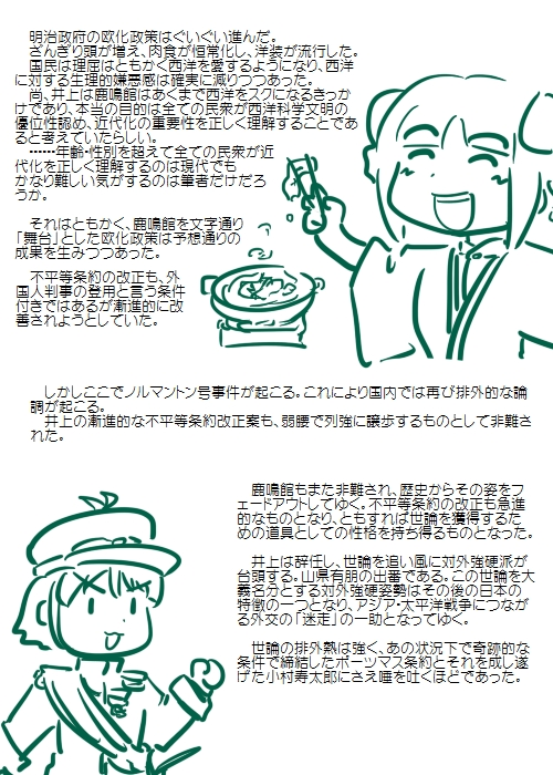 history201011_04.jpg