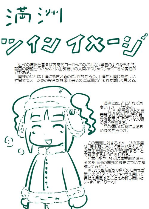 history201012_01v2.jpg