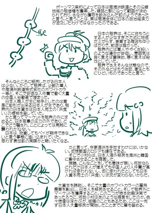 history201012_03.jpg