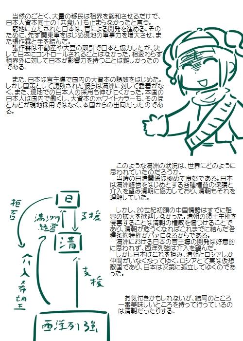 history201012_04.jpg