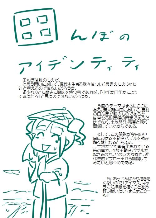 history201101_01.jpg