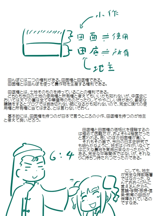 history201101_02.jpg