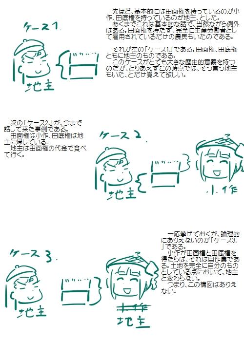 history201101_03.jpg