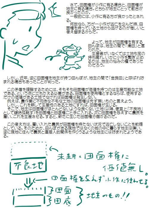 history201101_04v2.jpg
