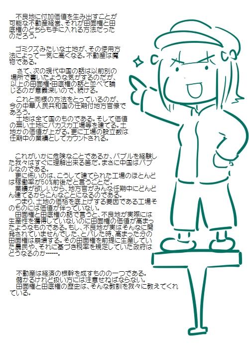 history201101_05v2.jpg