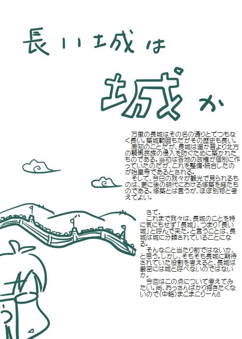 history201102_01v2.jpg