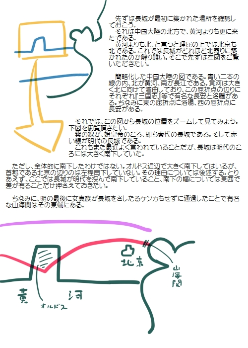 history201102_02.jpg