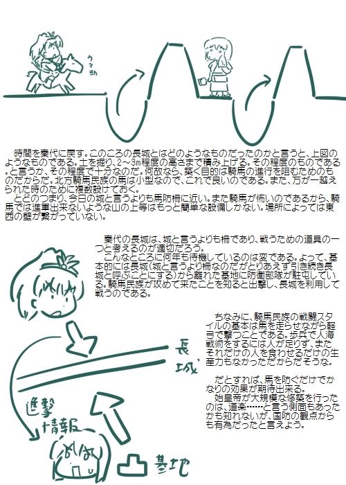 history201102_03.jpg
