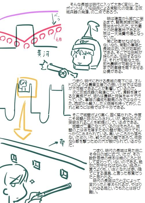 history201102_04.jpg