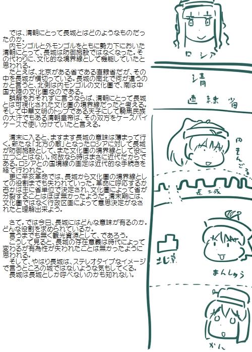 history201102_05.jpg