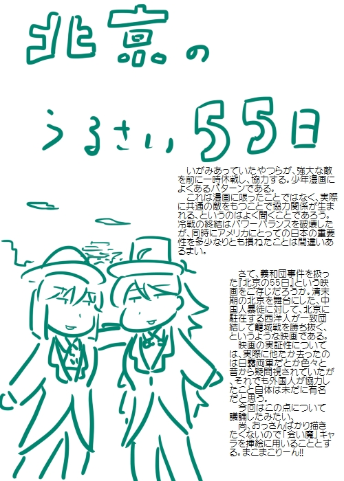 history201204_01.jpg