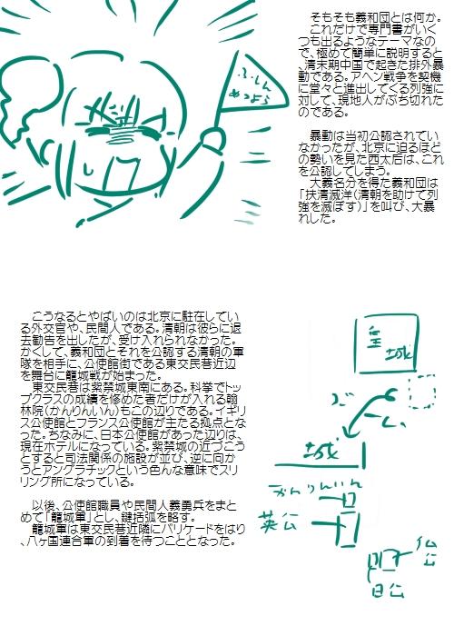 history201204_02.jpg