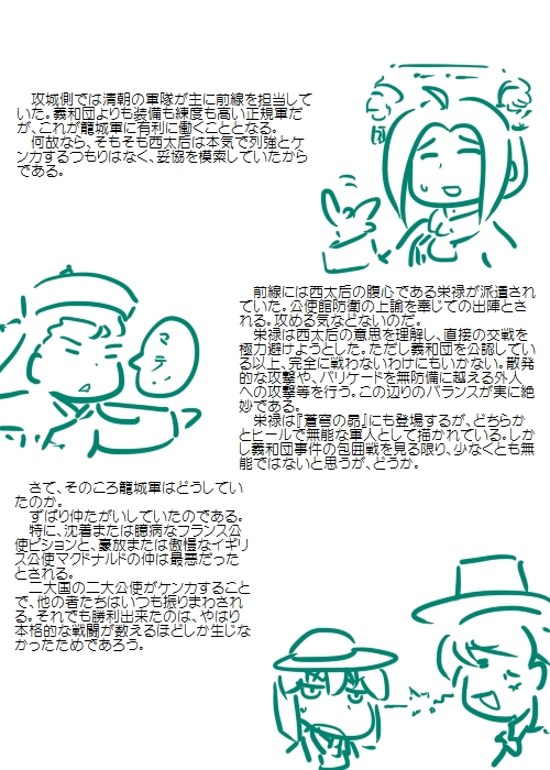 history201204_03.jpg
