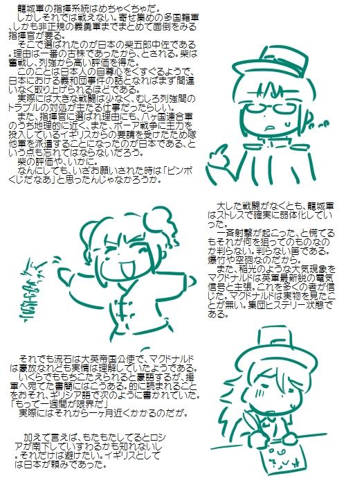 history201204_04.jpg