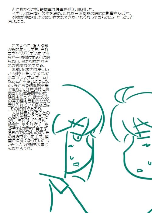 history201204_05.jpg