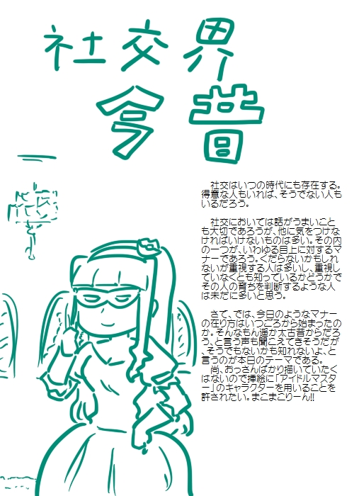 history201205_01.jpg