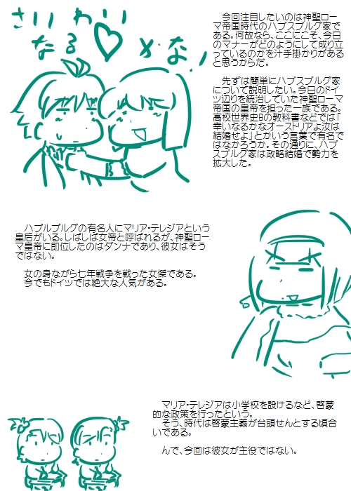 history201205_02.jpg