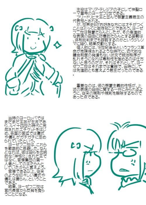 history201205_03.jpg
