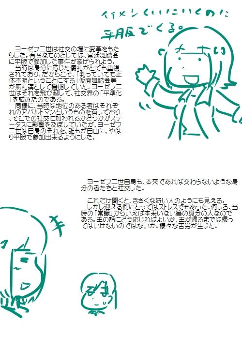 history201205_04.jpg