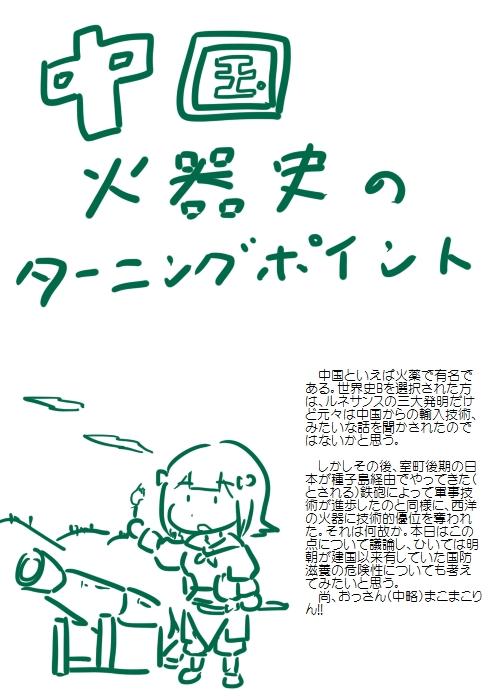 history201206_01.jpg