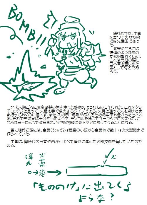 history201206_02.jpg