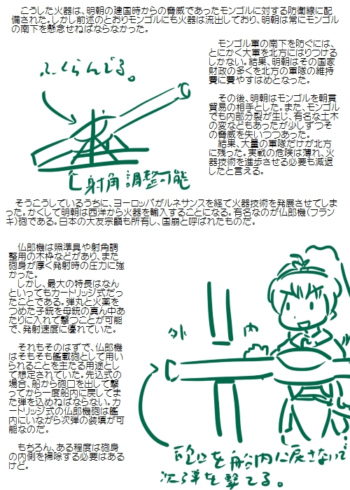 history201206_03.jpg