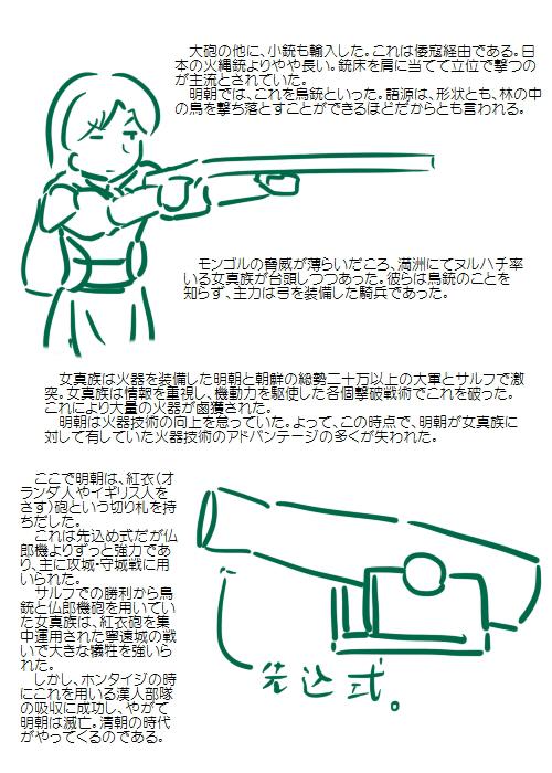 history201206_04.jpg