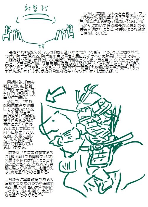 history201207_03.jpg