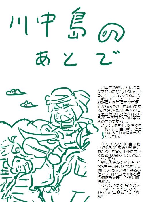 history201208_01.jpg
