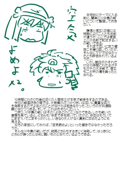 history201208_02.jpg