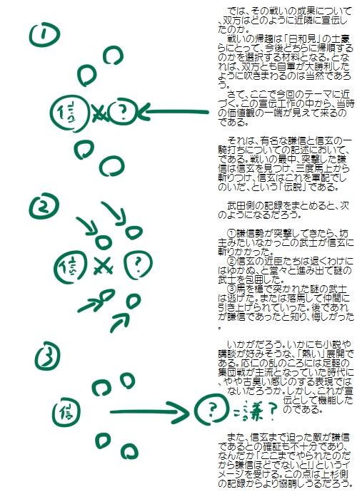 history201208_03.jpg