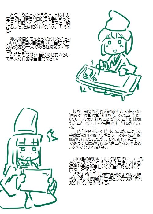 history201208_04.jpg