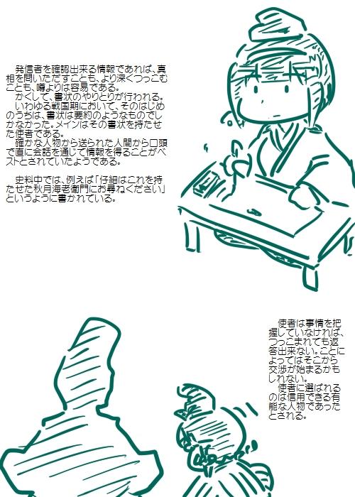 history201209_02.jpg