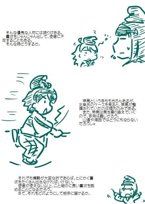 history201209_03.jpg