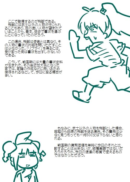 history201209_04.jpg