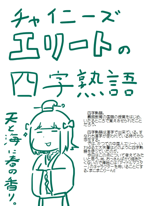 history201210_01.jpg