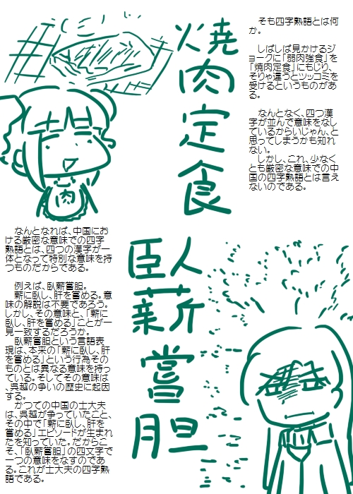 history201210_02.jpg