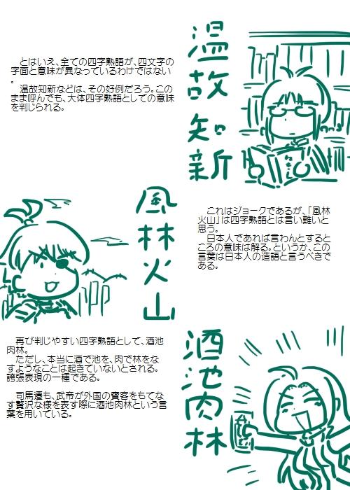history201210_03.jpg