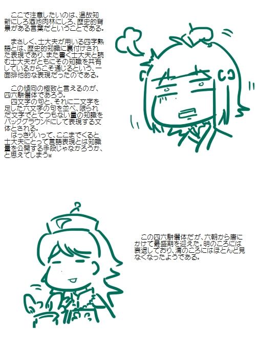 history201210_04.jpg