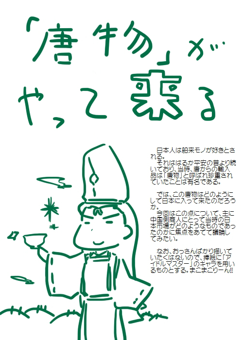 history201211_01.jpg
