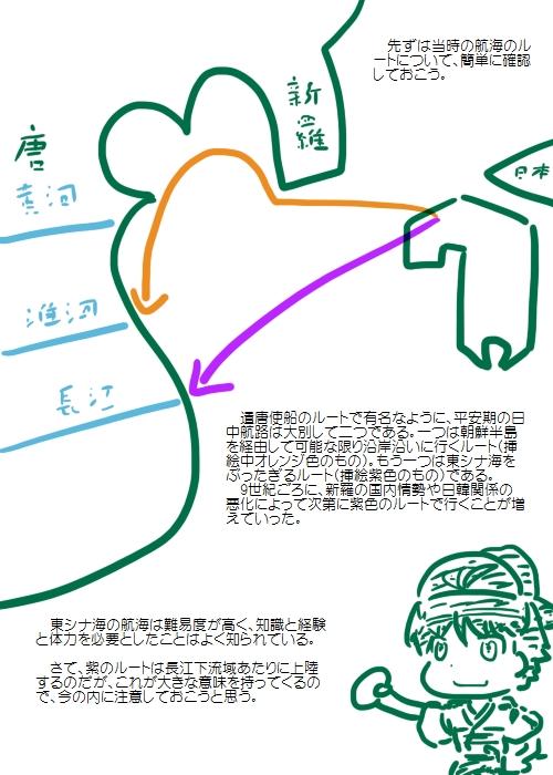 history201211_02.jpg