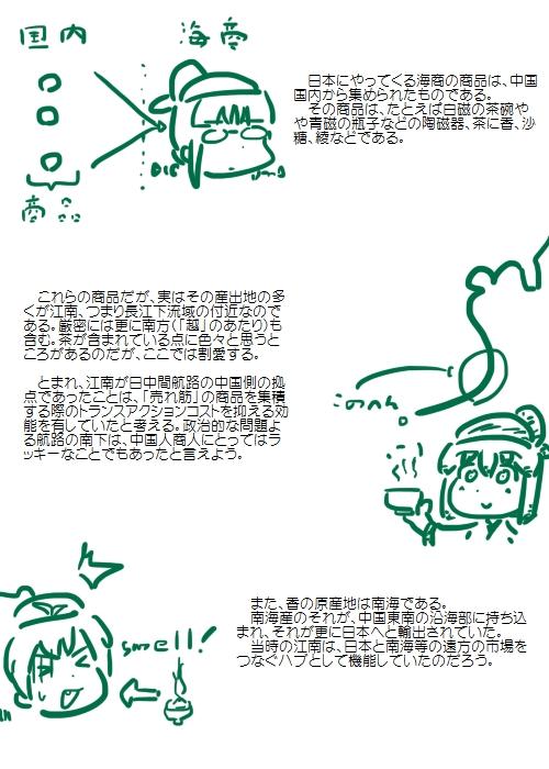 history201211_03.jpg