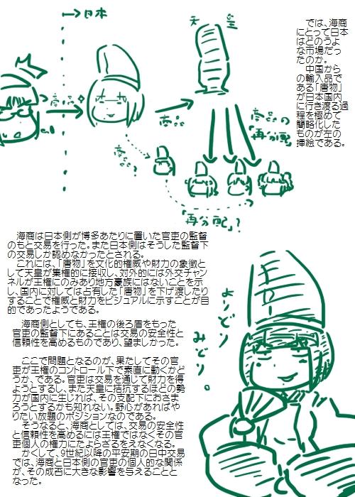 history201211_04.jpg