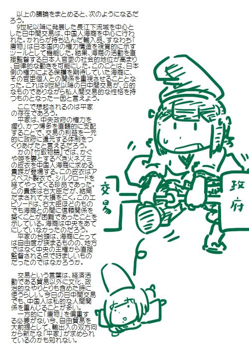 history201211_05.jpg